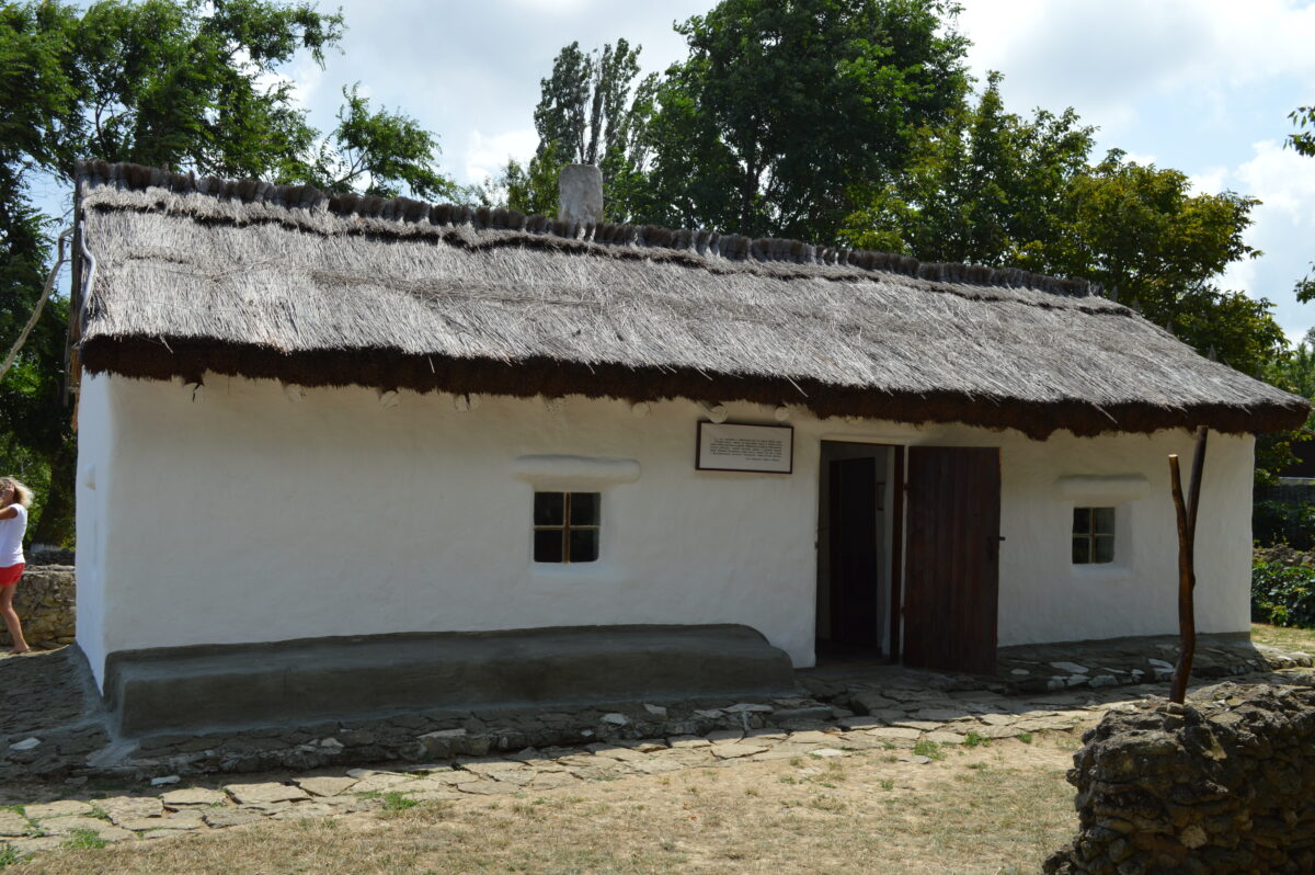 Лермонтов музей